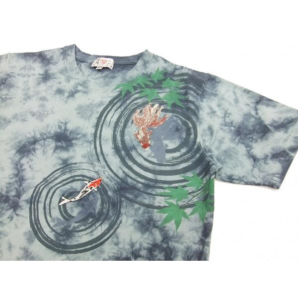 華鳥風月 和柄 半袖Tシャツ タイダイ染め 金魚と波紋 刺繍Tシャツ 382218 サックスグレー 新品|rodeomatubara|04