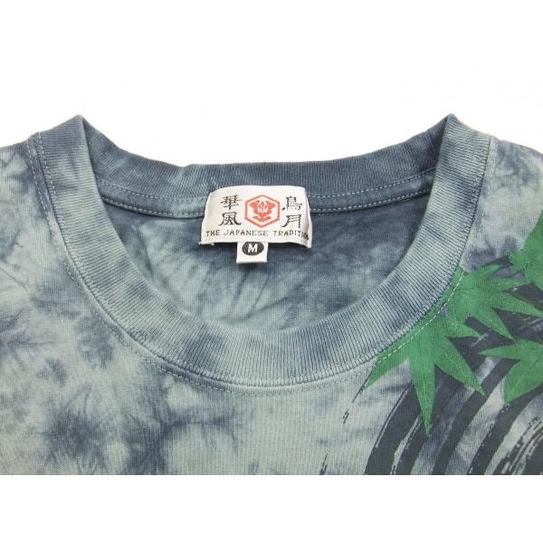 華鳥風月 和柄 半袖Tシャツ タイダイ染め 金魚と波紋 刺繍Tシャツ 382218 サックスグレー 新品|rodeomatubara|05
