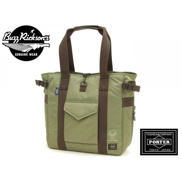 バズリクソンズ × ポーター BR02532 ナイロン トートバッグ メンズ カジュアル バッグ 鞄 セージグリーン 新品|rodeomatubara