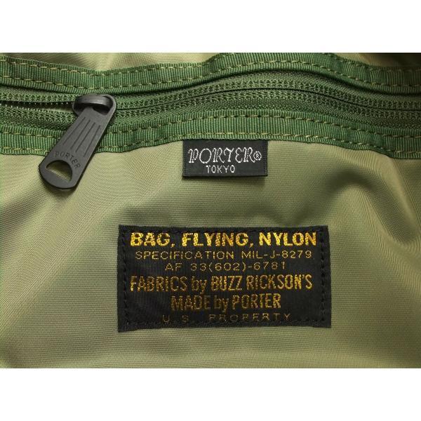 バズリクソンズ × ポーター BR02532 ナイロン トートバッグ メンズ カジュアル バッグ 鞄 セージグリーン 新品|rodeomatubara|11