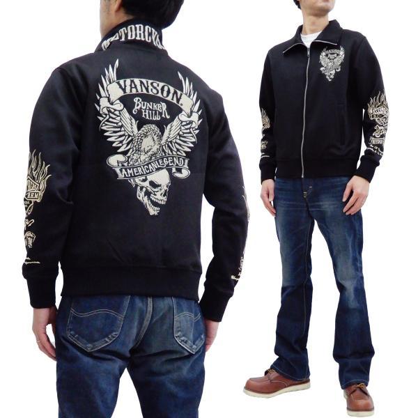 バンソン ジャージ VANSON トラッカージャケット NVSZ-2001 イーグル&スカル 刺繍 黒 新品