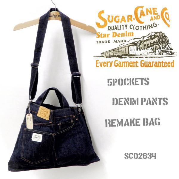 シュガーケーン バッグ SC02634 5ポケット リメイクデニム 2WAY トート×ショルダーバッグ 鞄 新品|rodeomatubara