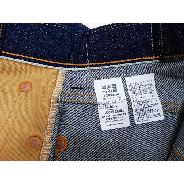 シュガーケーン バッグ SC02634 5ポケット リメイクデニム 2WAY トート×ショルダーバッグ 鞄 新品|rodeomatubara|14