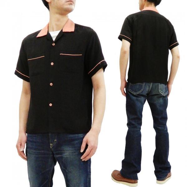 スタイルアイズ ボウリングシャツ SE38073 東洋 半袖シャツ 無地 2トーン ボーリングシャツ ブラック 新品 rodeomatubara