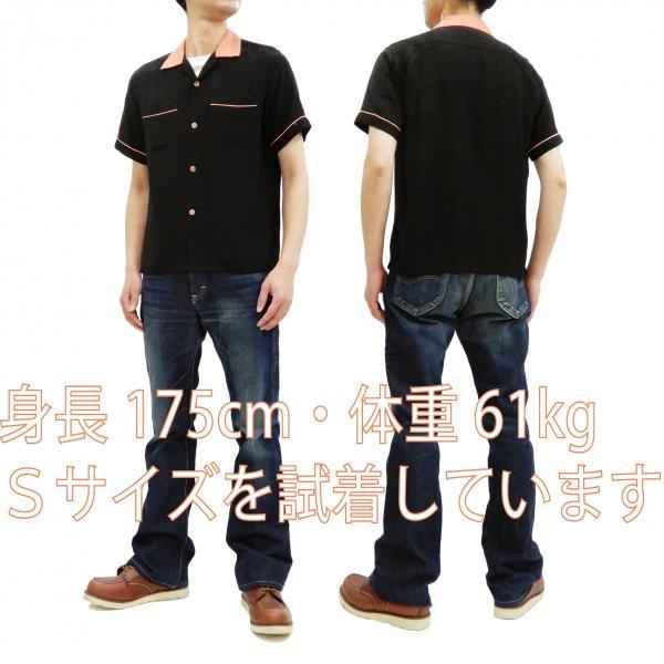 スタイルアイズ ボウリングシャツ SE38073 東洋 半袖シャツ 無地 2トーン ボーリングシャツ ブラック 新品 rodeomatubara 02