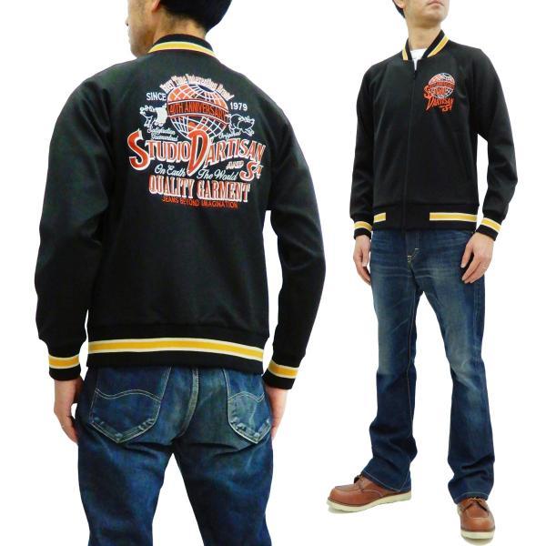 ステュディオダルチザン ジャージ SP-081 40th 総刺繍 ダルチザン トラックジャケット 黒 新品