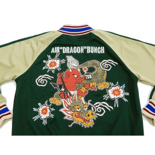 テッドマン ジャージ TEDMAN トラッカージャケット DRAGON LRD エフ商会 TJS-2900 グリーン 新品|rodeomatubara|07