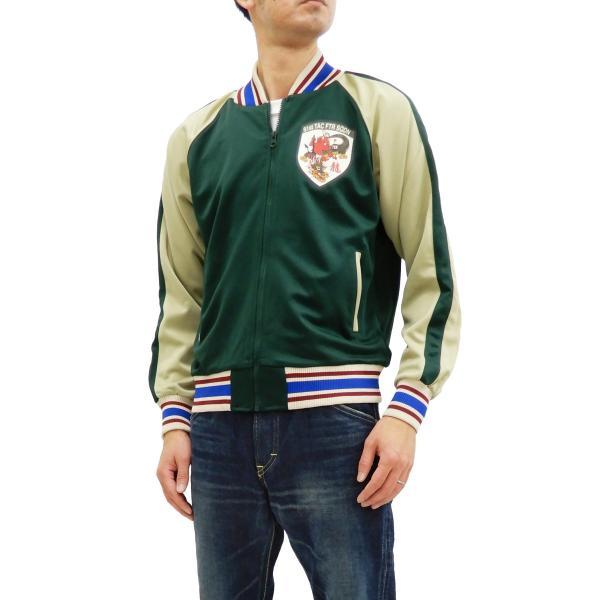 テッドマン ジャージ TEDMAN トラッカージャケット DRAGON LRD エフ商会 TJS-2900 グリーン 新品|rodeomatubara|08
