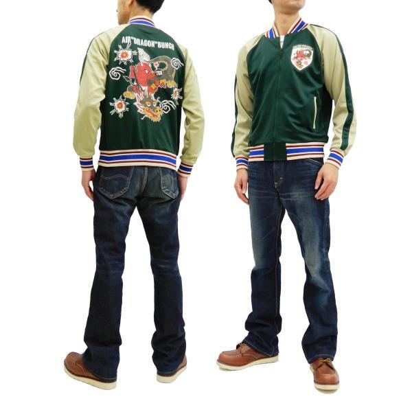 テッドマン ジャージ TEDMAN トラッカージャケット DRAGON LRD エフ商会 TJS-2900 グリーン 新品|rodeomatubara|10