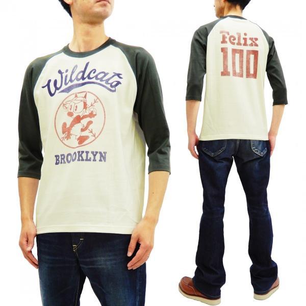 トイズマッコイ 七分袖Tシャツ フィリックス TOYS McCOY ラグラン ベースボールTシャツ TMC1944 オフ白×黒 新品|rodeomatubara