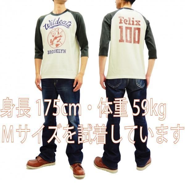 トイズマッコイ 七分袖Tシャツ フィリックス TOYS McCOY ラグラン ベースボールTシャツ TMC1944 オフ白×黒 新品|rodeomatubara|02