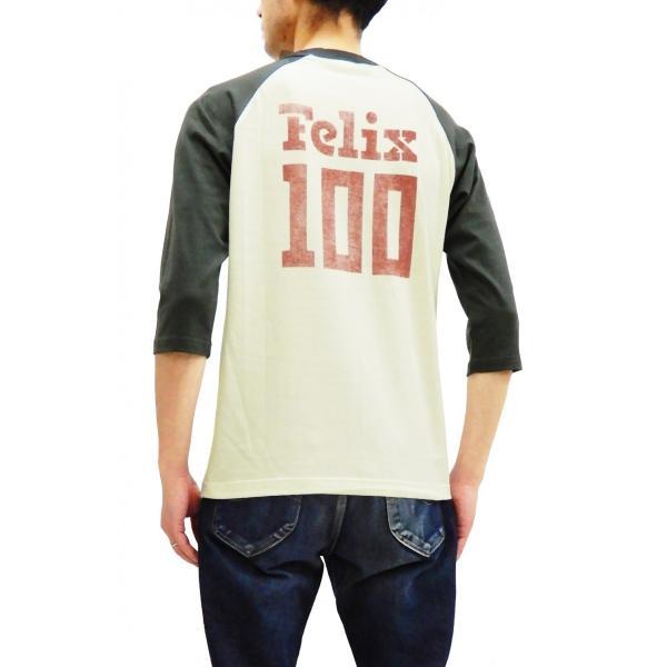 トイズマッコイ 七分袖Tシャツ フィリックス TOYS McCOY ラグラン ベースボールTシャツ TMC1944 オフ白×黒 新品|rodeomatubara|10