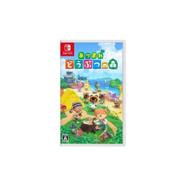 あつまれどうぶつの森NintendoSwitch