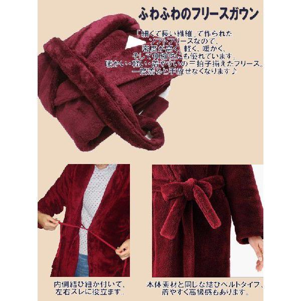 フリースガウン  厚手バスローブ レディース メンズ 男女兼用 着る毛布 軽くて暖かいスーパーソフト 秋冬 ルームウェア 2着目5%Off|romanbag|02