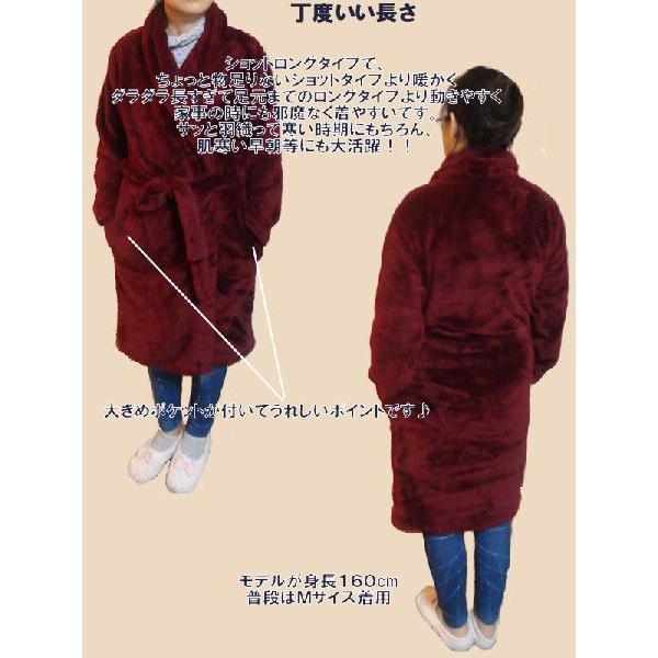 フリースガウン  厚手バスローブ レディース メンズ 男女兼用 着る毛布 軽くて暖かいスーパーソフト 秋冬 ルームウェア 2着目5%Off|romanbag|03