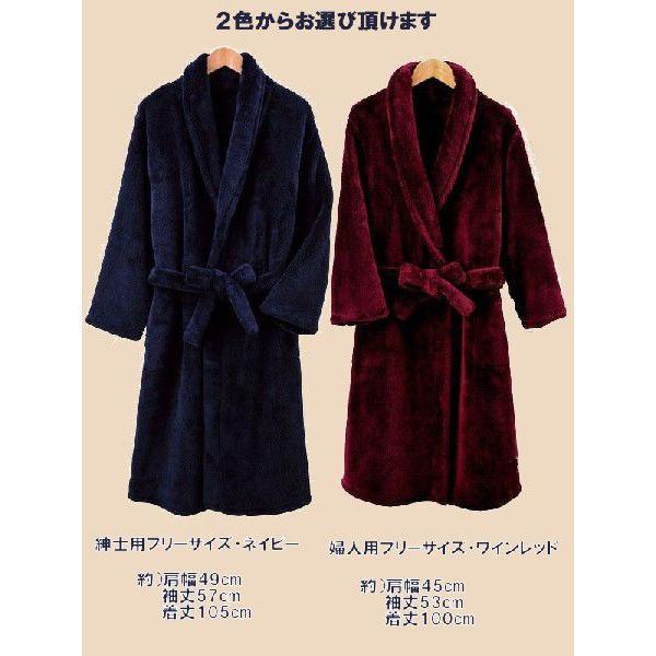 フリースガウン  厚手バスローブ レディース メンズ 男女兼用 着る毛布 軽くて暖かいスーパーソフト 秋冬 ルームウェア 2着目5%Off|romanbag|04
