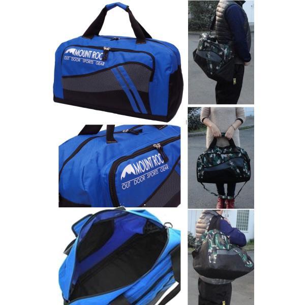 ボストンバッグ レジャーバッグ スポーツバッグ メンズ スポーティーな多機能2ライン 男女通用 トラベル 修学旅行 出張 旅行鞄 romanbag 02