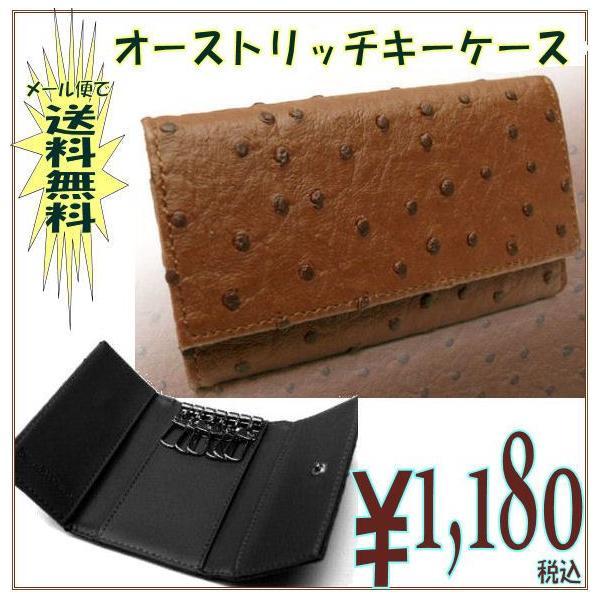 メンズ 長財布 オーストリッチ調 二つ折りロングウォレット メール便可|romanbag|05