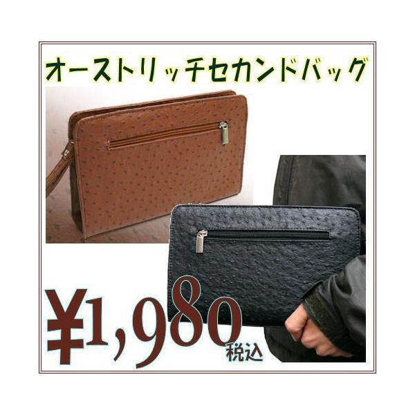 メンズ 長財布 オーストリッチ調 二つ折りロングウォレット メール便可|romanbag|06
