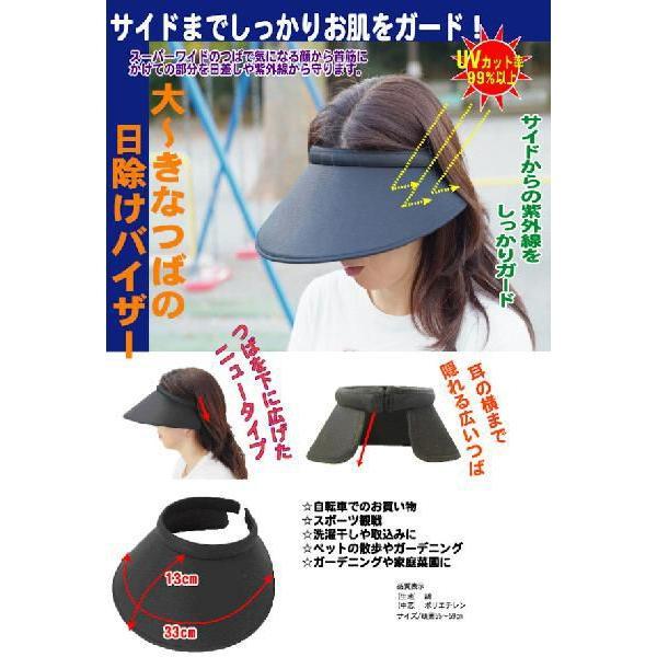 即納品 紫外線防止 サンバイザー UVカットキャップ レディース 夏に必需品 シンプル バイザー|romanbag|03