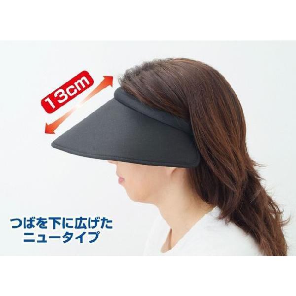 即納品 紫外線防止 サンバイザー UVカットキャップ レディース 夏に必需品 シンプル バイザー|romanbag|04