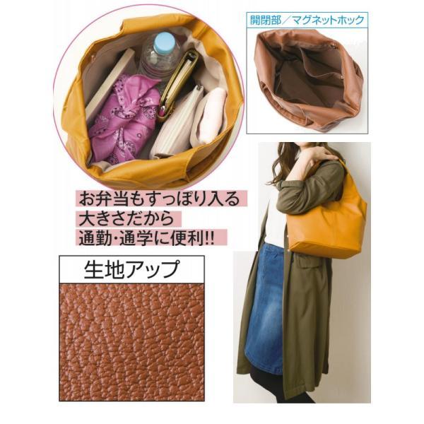 在庫限りセール  バルーントートーバッグ レディース コンパクト 軽量 使いやすいシンプルハンドバッグ