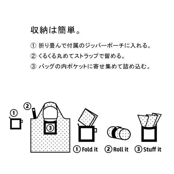 収納ポーチ付き LOQIエコバッグセット セレブ ブランド 折り畳みバッグ ショルダーバッグ ショッピングバッグ|romanbag|02