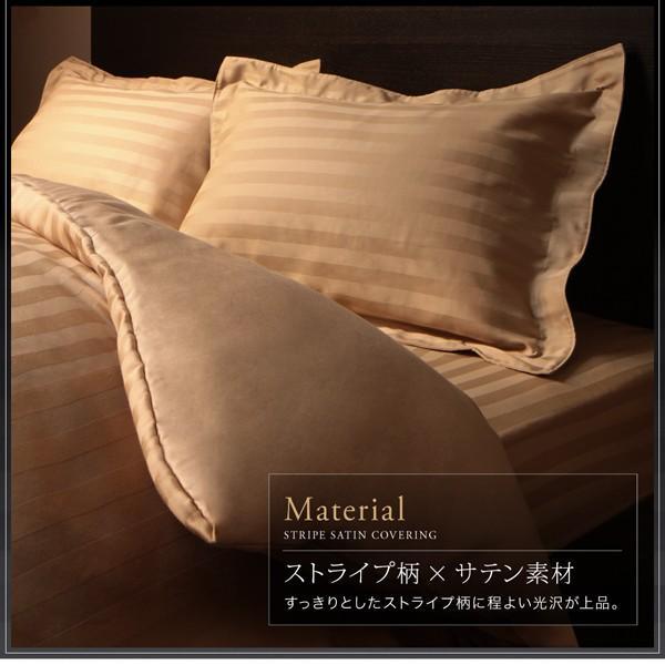 ピローケース 枕カバー1枚  50×70cm用 9色から選べるホテルスタイル ストライプサテンカバーリング 寝具カバー|romanbag|04