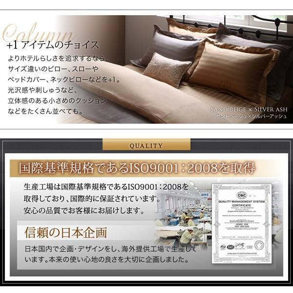 ピローケース 枕カバー1枚  50×70cm用 9色から選べるホテルスタイル ストライプサテンカバーリング 寝具カバー|romanbag|06
