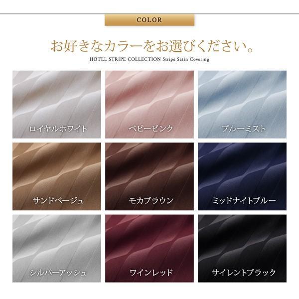 ピローケース 枕カバー1枚  50×70cm用 9色から選べるホテルスタイル ストライプサテンカバーリング 寝具カバー|romanbag|07