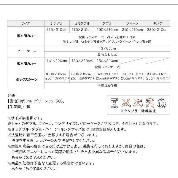 ピローケース 枕カバー1枚 43×63cm用 9色から選べるホテルスタイル ストライプサテンカバーリング 寝具カバー romanbag 06