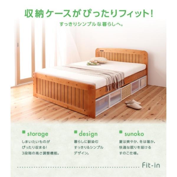 天然木すのこベッド 3段階高さ コンセント付き 通気性 抜群 木製ベッド セミダブル|romanbag|02