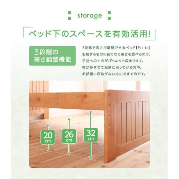 天然木すのこベッド 3段階高さ コンセント付き 通気性 抜群 木製ベッド セミダブル|romanbag|03