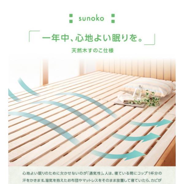 天然木すのこベッド 3段階高さ コンセント付き 通気性 抜群 木製ベッド セミダブル|romanbag|05