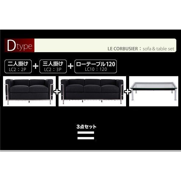 イタリア本革 デザイナーズソファの定番 ル・コルビジェ シリーズ GRANDComfort 3点セット Bタイプ(1+2+70) romanbag 06
