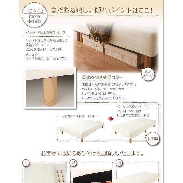 〔送料無料〕新生活♪ ベーシックポケットコイルマットレスベッド☆木脚15cm・セミダブル|romanbag|06