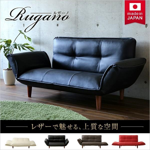 コンパクトカウチソファ  レザー風 日本製  5段階リクライニング|romanbag