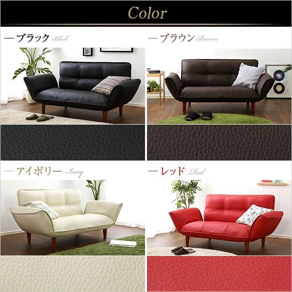 コンパクトカウチソファ  レザー風 日本製  5段階リクライニング|romanbag|03