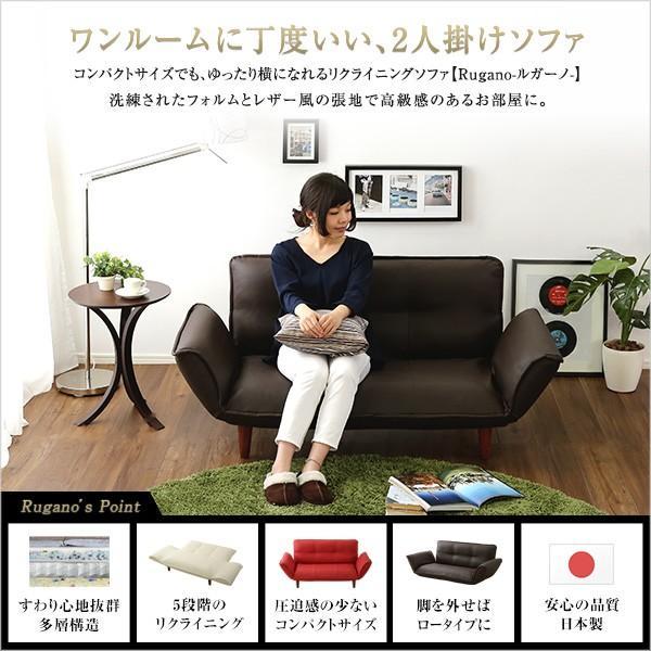 コンパクトカウチソファ  レザー風 日本製  5段階リクライニング|romanbag|04