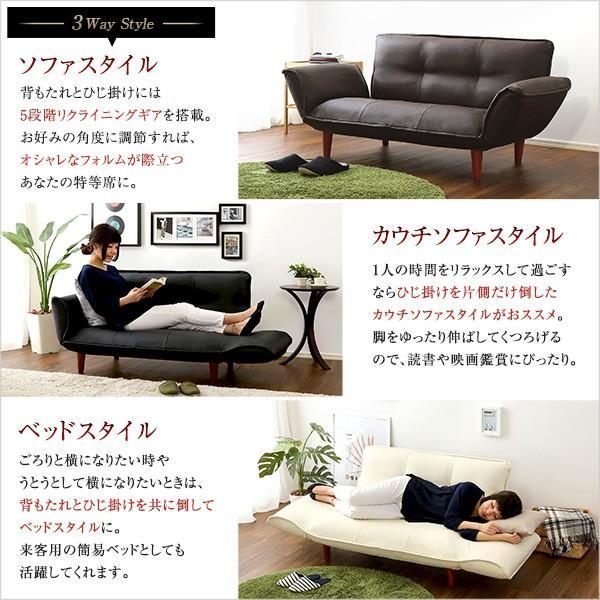 コンパクトカウチソファ  レザー風 日本製  5段階リクライニング|romanbag|05