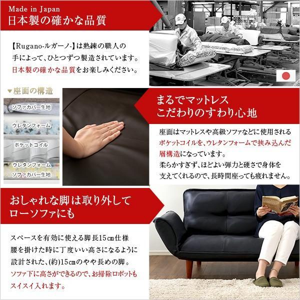 コンパクトカウチソファ  レザー風 日本製  5段階リクライニング|romanbag|06