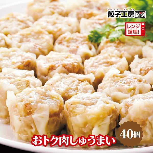 餃子と焼売の専門店 餃子工房RON_1805