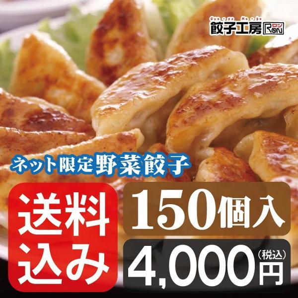 餃子と焼売の専門店 餃子工房RON_7658