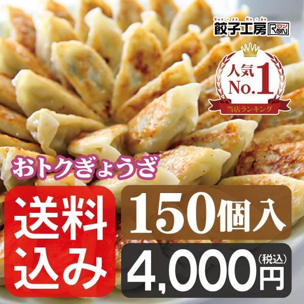 餃子と焼売の専門店 餃子工房RON_7677