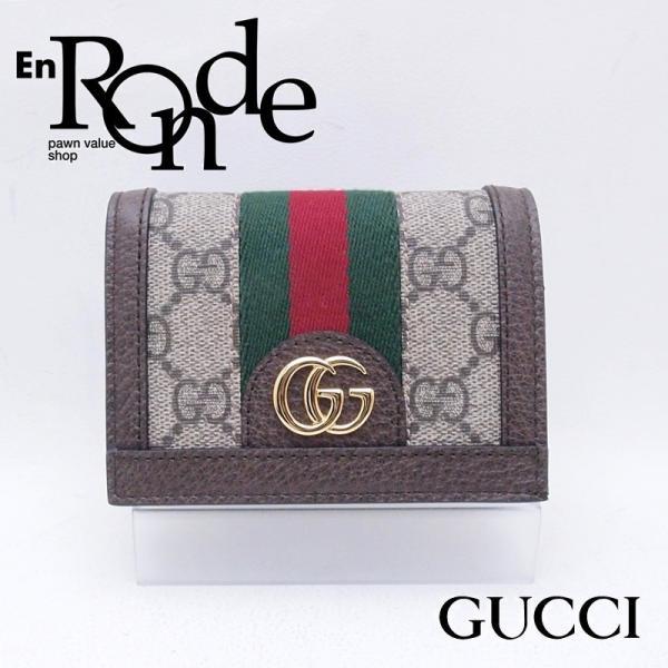 グッチ GUCCI 二つ折財布 コンパクト財布 523155 GGスプリーム/レザー オフィディア 新品同様 新入荷 おすすめ GU0192|ronde