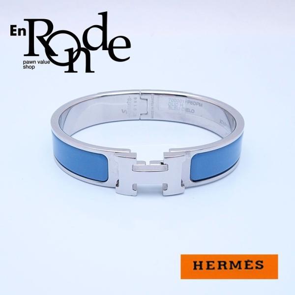 エルメス HERMES ブレスレットバングル バングル クリックH ブルー系 中古 新入荷 おすすめ ronde