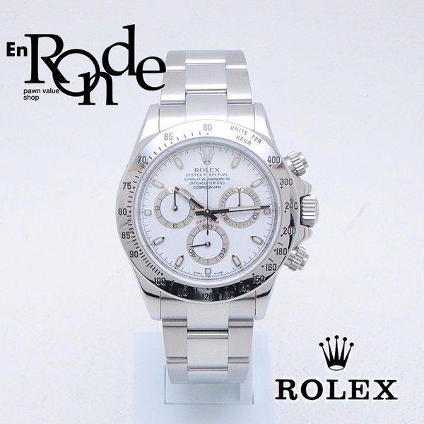 pretty nice 03ee2 79ef3 ロレックス ROLEX メンズ腕時計 デイトナ 116520 SS(ステンレス) ホワイト文字盤 中古 新入荷 おすすめ