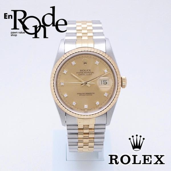 buy popular 1c8db 8006a ロレックス ROLEX メンズ腕時計 デイトジャスト 16233G SS/YG 10ポイントダイヤ シャンパン文字盤 中古 新入荷 おすすめ