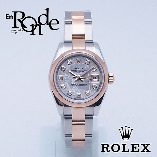 size 40 6c674 1e578 ロレックス ROLEX レディース腕時計 デイトジャスト 179161G SS/PG/ダイヤPD メテオライト文字盤 中古 新入荷 おすすめ
