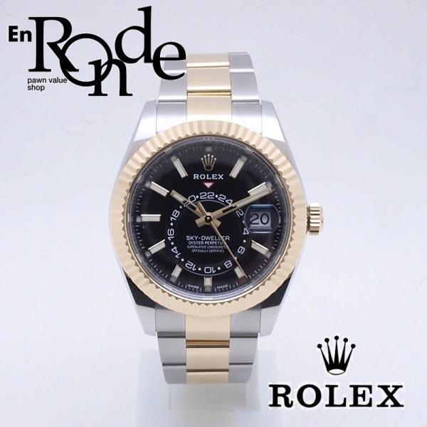ロレックス ROLEX メンズ腕時計 スカイドゥエラー 326933 SS/YG ブラック文字盤 新品同様 新入荷 おすすめ 新着|ronde